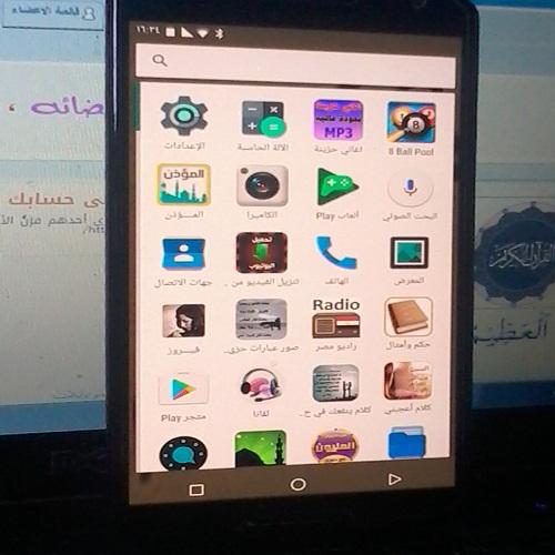 هاتف Nexus 6 511