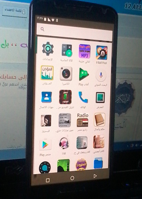 هاتف Nexus 6 711