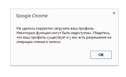Программы для работы в интернете (браузеры и т.д.) - Page 4 Chrome10