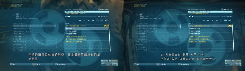 Chinese and Korean Subtitle Mod 00000028