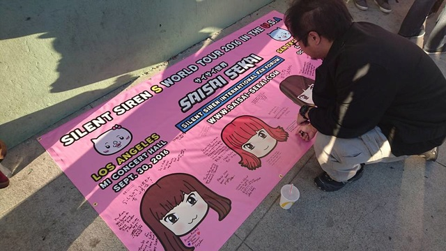 Silent Siren S World Tour 2016 In The U.S.A. Fan Banner Project 14470610
