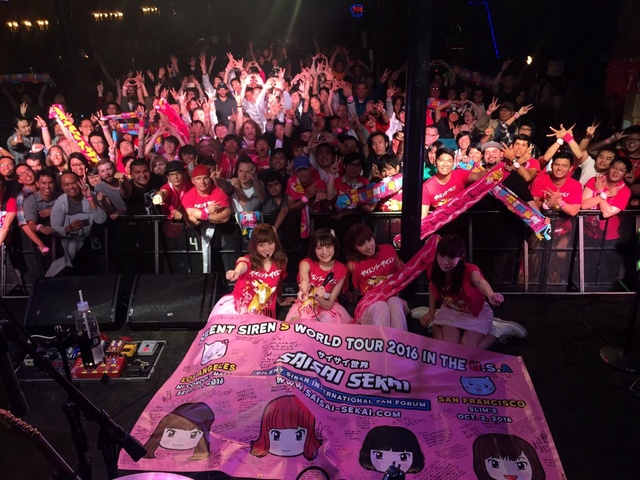 Silent Siren S World Tour 2016 In The U.S.A. Fan Banner Project Ct0ysd10