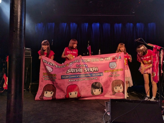 Silent Siren S World Tour 2016 In The U.S.A. Fan Banner Project Img_2010