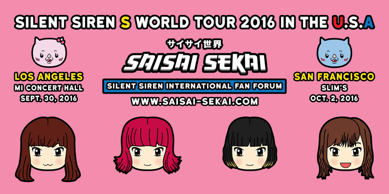 Silent Siren S World Tour 2016 In The U.S.A. Fan Banner Project Silent12