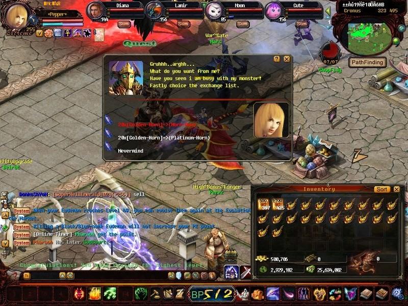 Golden-Horn quest 10411710
