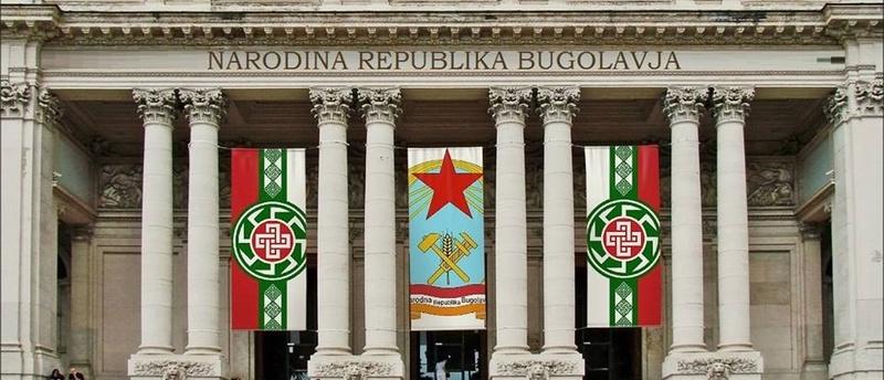 República Popular da Bugolávia