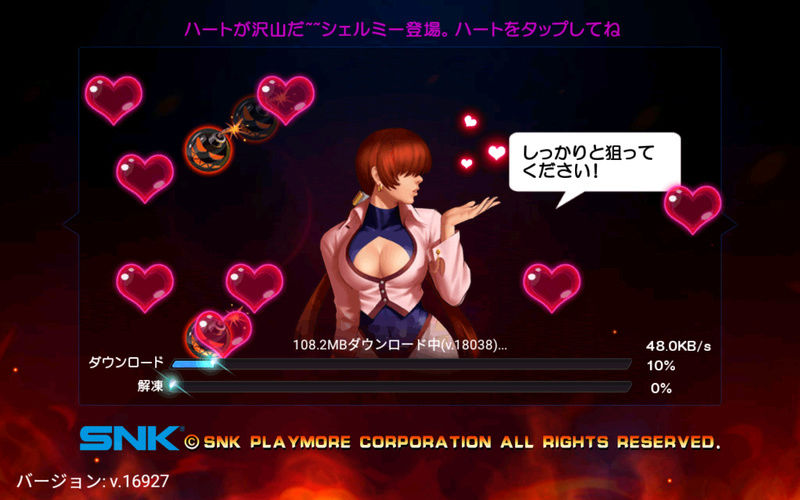 The King Of Fighters 98 Ultimate match online ANDROID Screen11