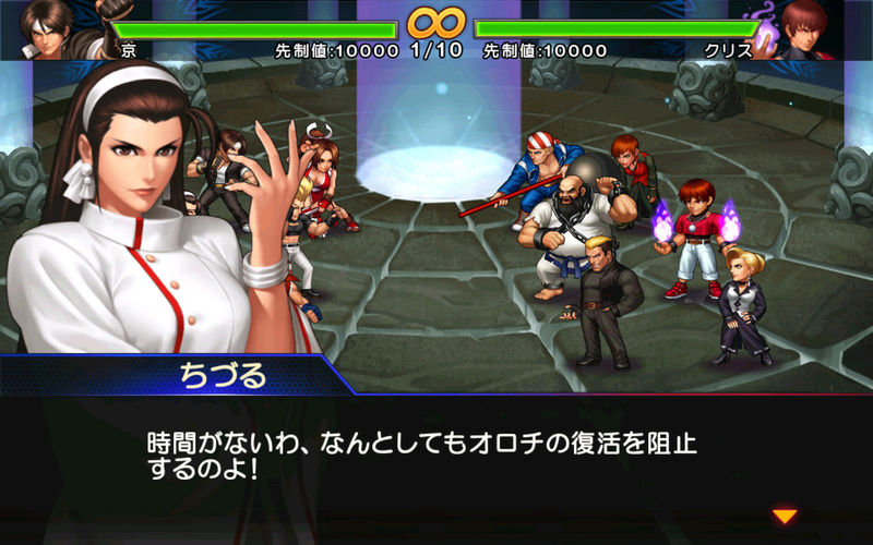 The King Of Fighters 98 Ultimate match online ANDROID Screen14