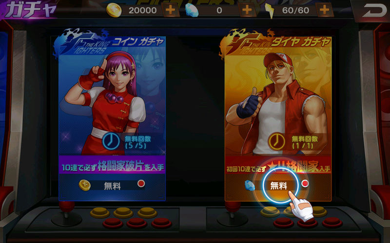 The King Of Fighters 98 Ultimate match online ANDROID Screen18