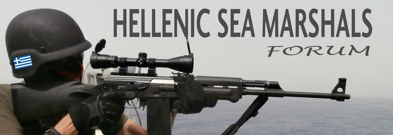Hellenic Sea Marshals