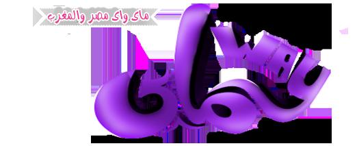 شركة ماى واى مصر والمغرب Oouu_o10