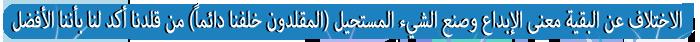 تجديدات و 5 مسابقات : جوائز ضخمة على منتدى الدعاية و الإشهار PUBARAB - صفحة 2 O10