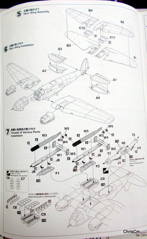 """[Hasegawa] Heinkel He 111 H6 """"TORPEDO BOMBER""""  Dscn0426"""