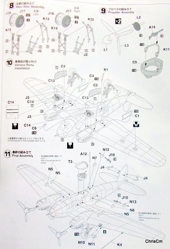 """[Hasegawa] Heinkel He 111 H6 """"TORPEDO BOMBER""""  Dscn0427"""