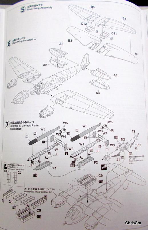 """[Hasegawa] Heinkel He 111 H6 """"TORPEDO BOMBER""""  Dscn0430"""