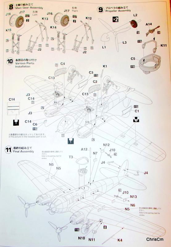 """[Hasegawa] Heinkel He 111 H6 """"TORPEDO BOMBER""""  Dscn0431"""