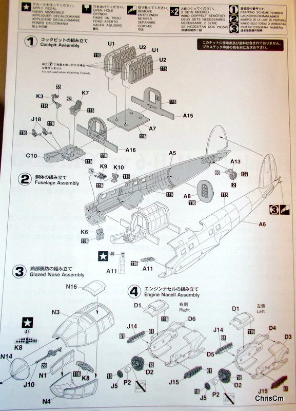 """[Hasegawa] Heinkel He 111 H6 """"TORPEDO BOMBER""""  Dscn0433"""