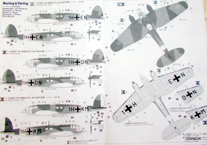 """[Hasegawa] Heinkel He 111 H6 """"TORPEDO BOMBER""""  Dscn0434"""