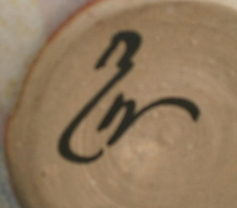 pinkish swirls stoneware with signature P9090413