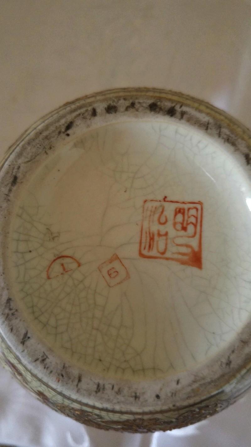 Japanise (?) old ginger jar identification stamped 20160915