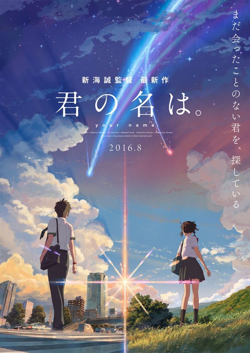 'Your Name' Anime Is Taking Japan By Storm 4d71a010