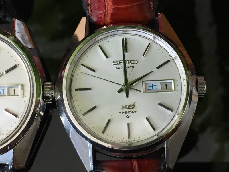 Seiko Lord Marvel  King Seiko Grand Seiko Img_6212