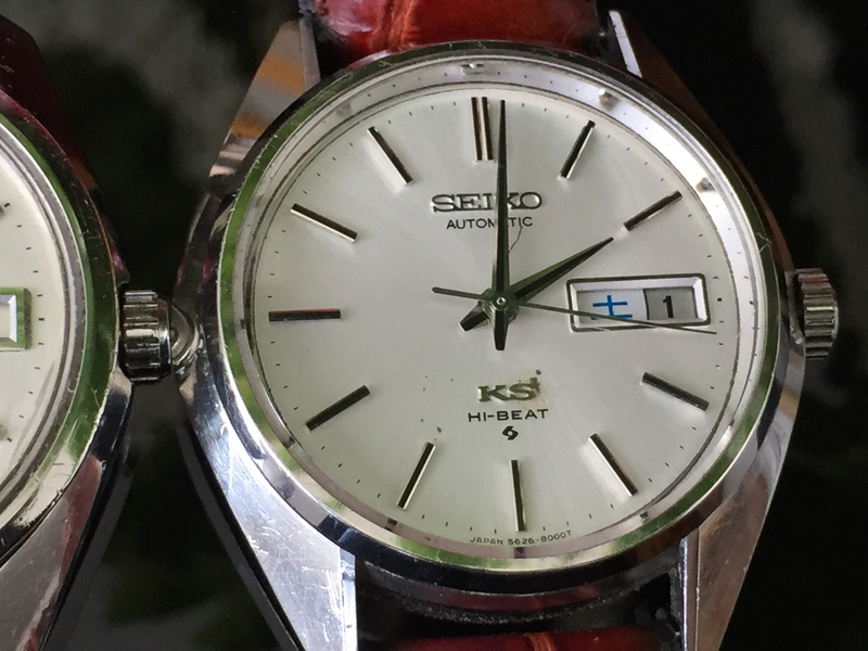 Seiko Lord Marvel  King Seiko Grand Seiko Img_6216