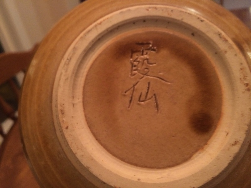 Last piece, another vase? Yellowish pottery with birds Image23