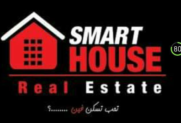 SMART HOUSE SH