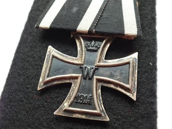Croix  de  fer - Page 2 Dscf6824