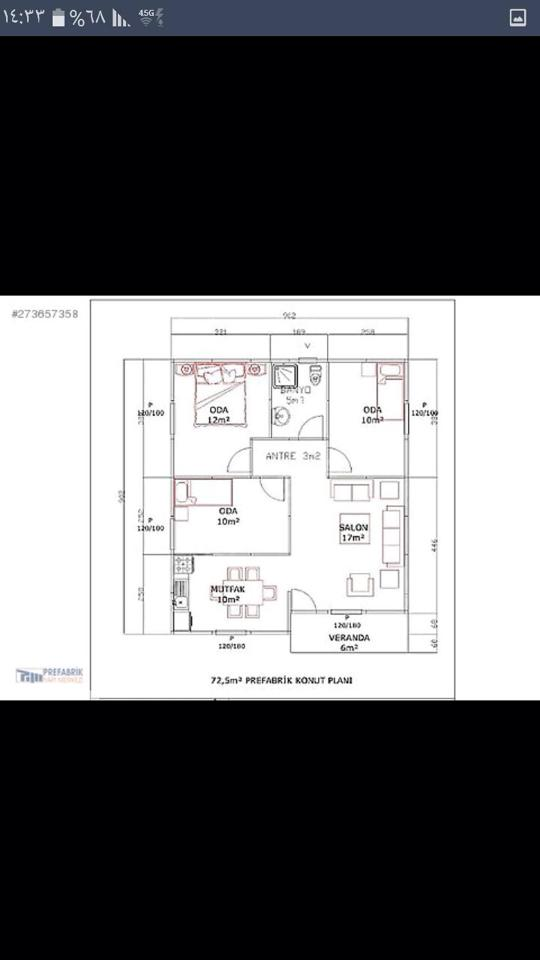 منازل جاهزة للبيع تركيا 00905309784484 14925210