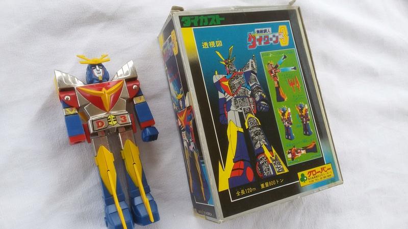 DAITARN 3 ROBOT CLOVER MADE JAPAN 1970 IN SCATOLA Daitar11