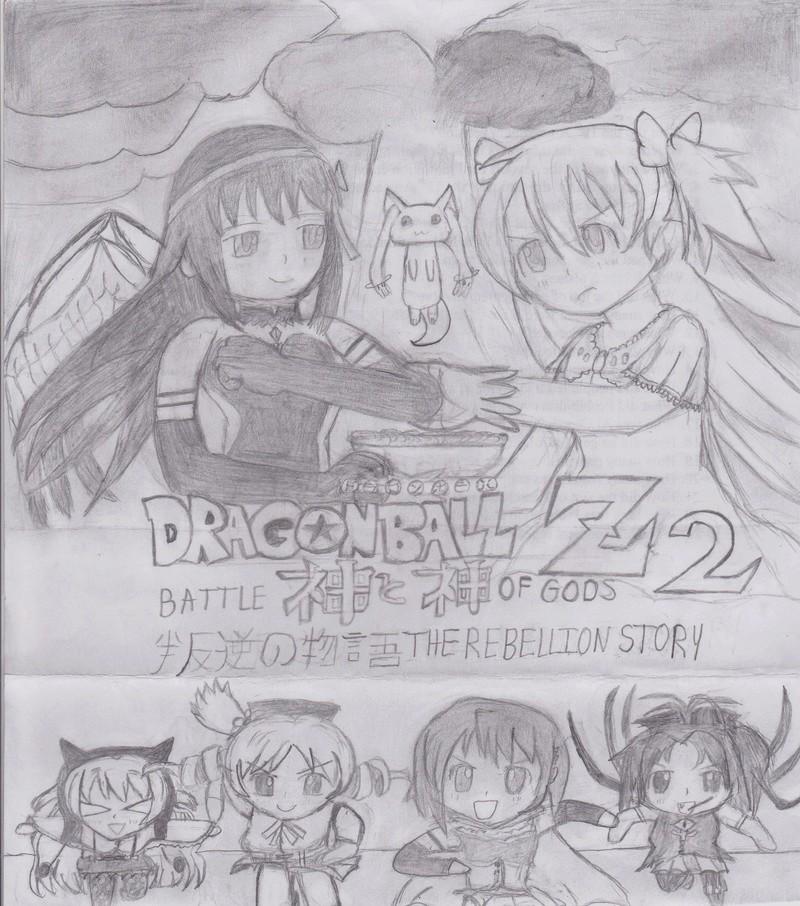 My Madoka Crossover Fan Art Dbz_ba10