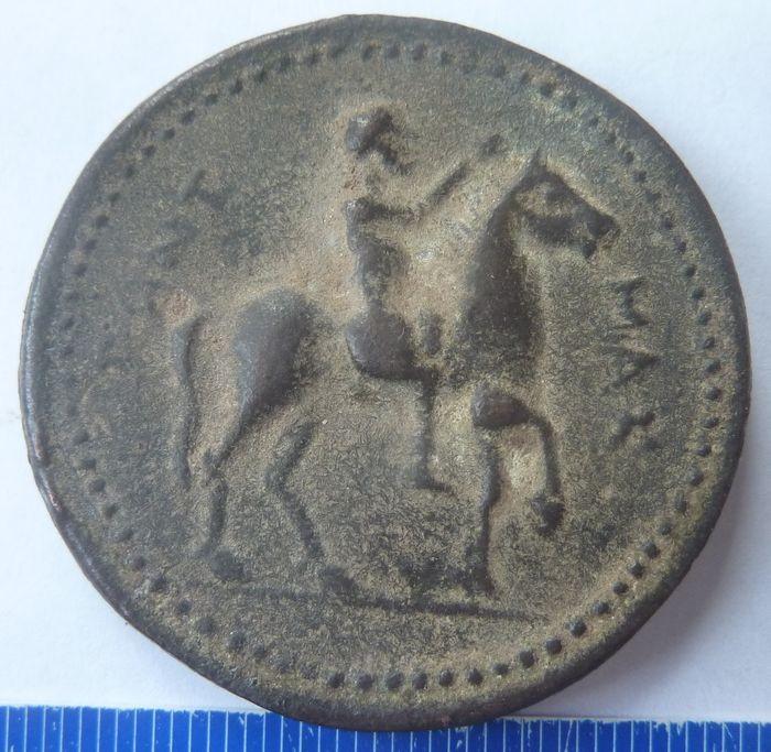 Grande pièce Antoninus Jwhafc11