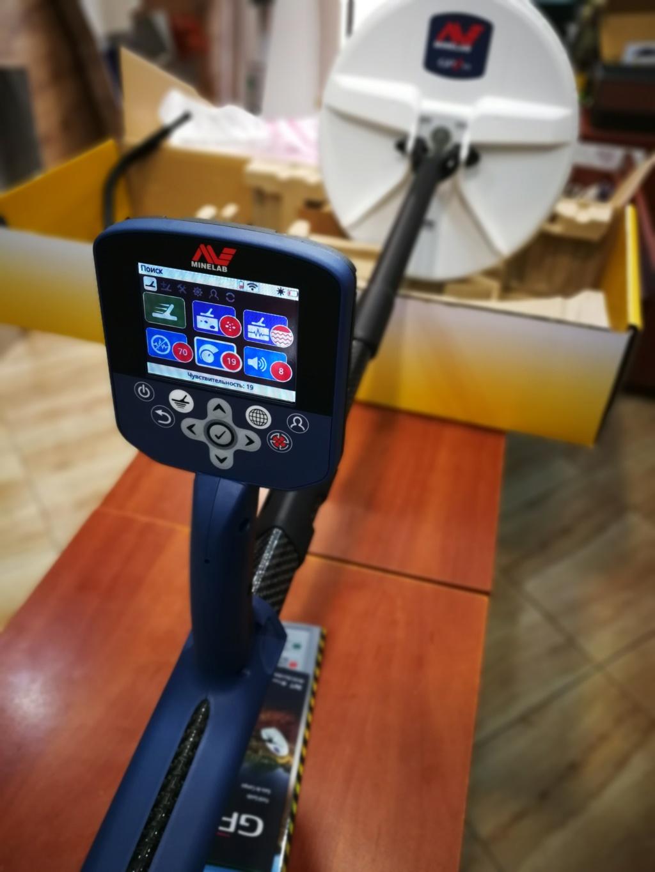 Металотърсач GPZ 7000 Img_2028