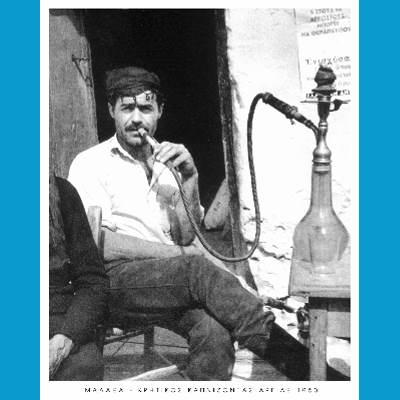 ΜΑΧΗ ΚΡΗΤΗΣ Γαλατάς Χανίων Μάιος 1941 - Σελίδα 2 077-0510