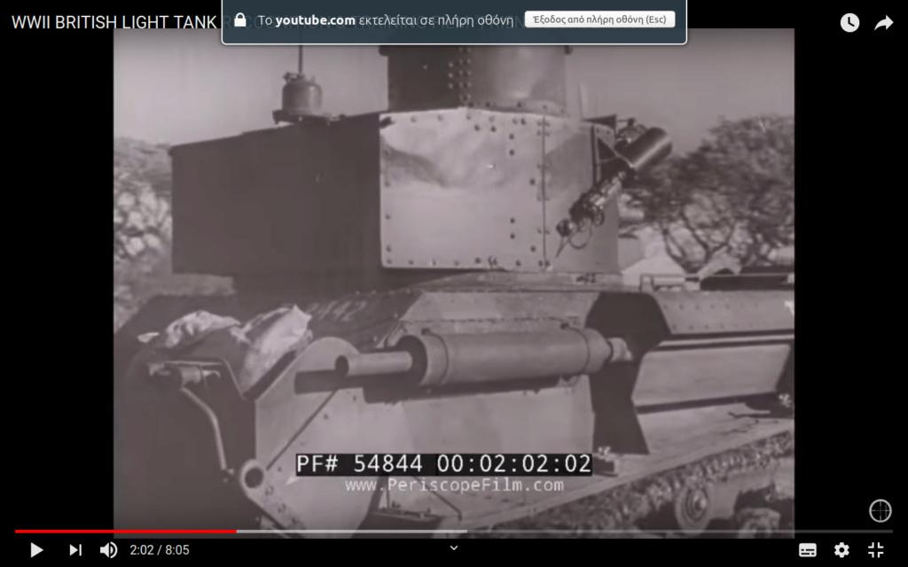 VICKERS mk VIb του Roy Farran Κρήτη 1941 Eauaaa12