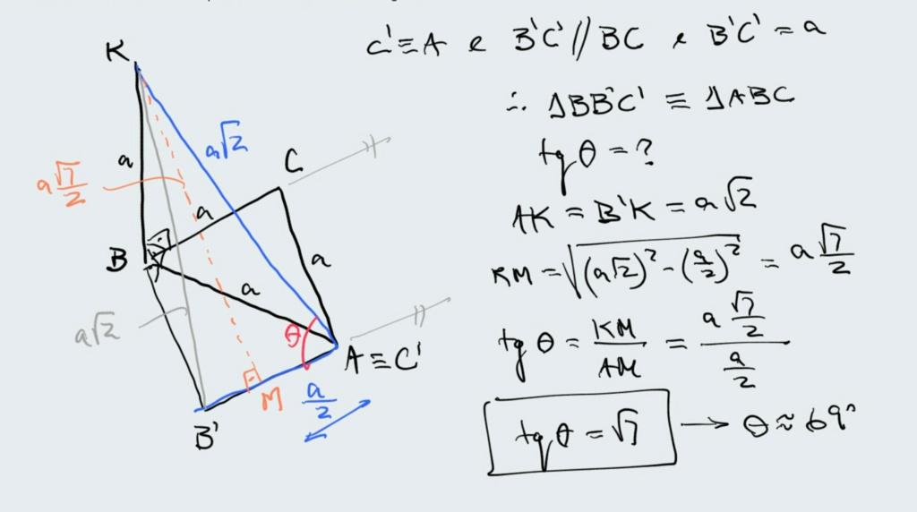 Conceitos Básicos - Geometria Espacial II Scre1545