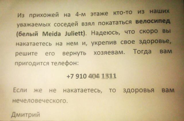 Хиханьки да хаханьки - Страница 20 53594810