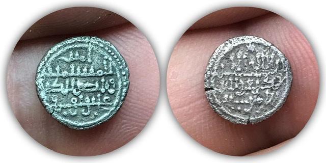 Quirate de Alí ben Yusuf con Sir 53944310