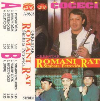 Simbat Petrovic - Diskografija Simbat10