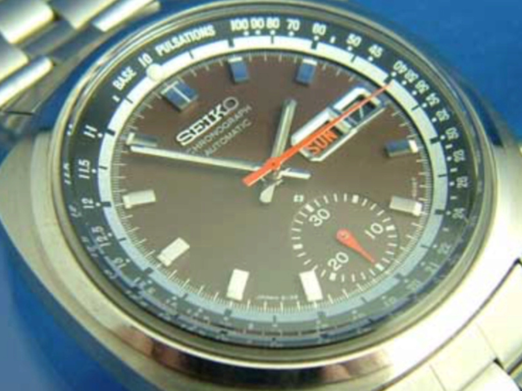 Seiko pulsation base 10 Img_7413