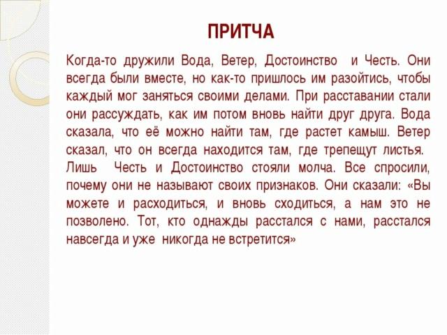 Психология 312