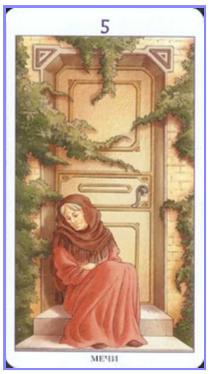 5 Мечей колода 78 Дверей E10