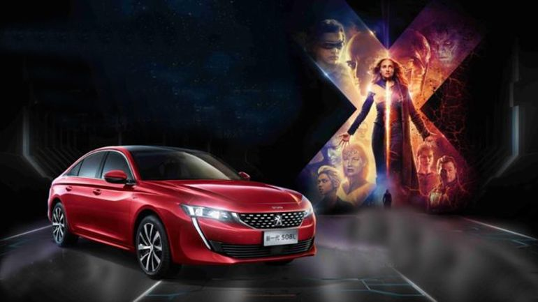 2018- [Peugeot] 508 II [R82/R83] - Page 13 80cce810