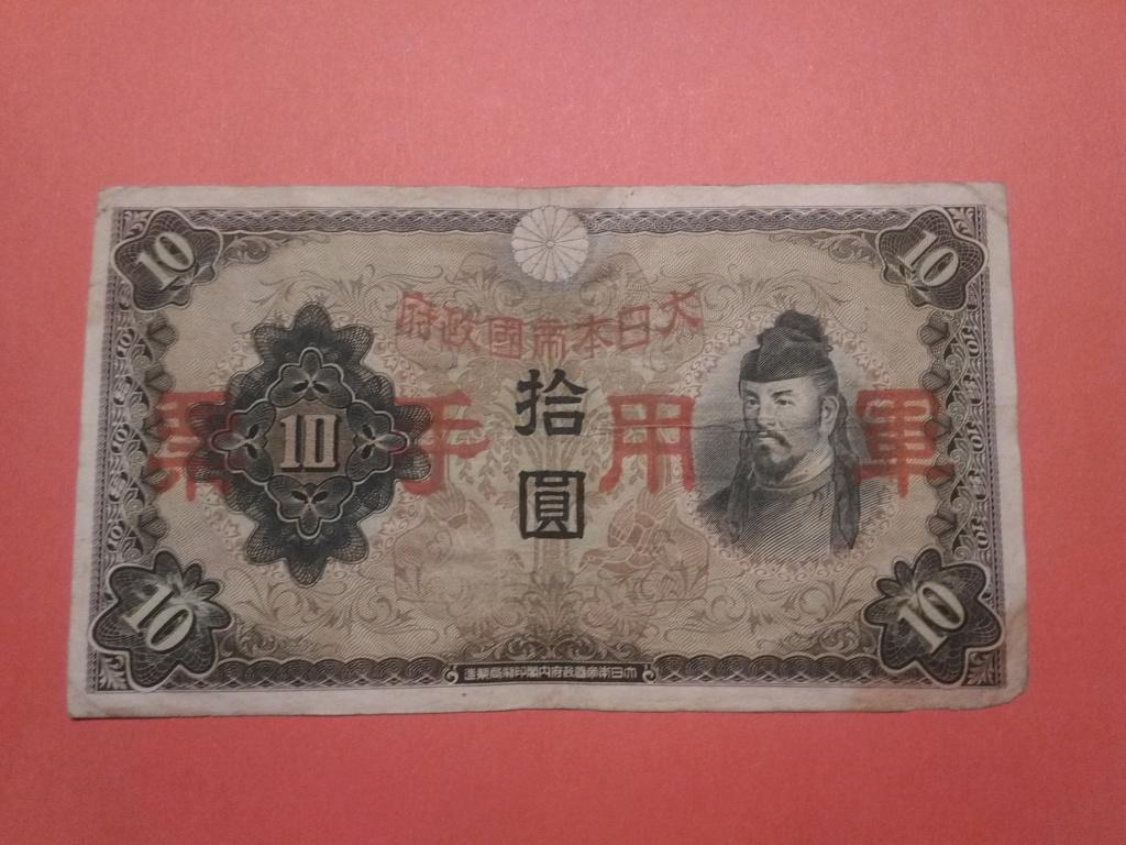 Billetes 10 Yen Img_2015