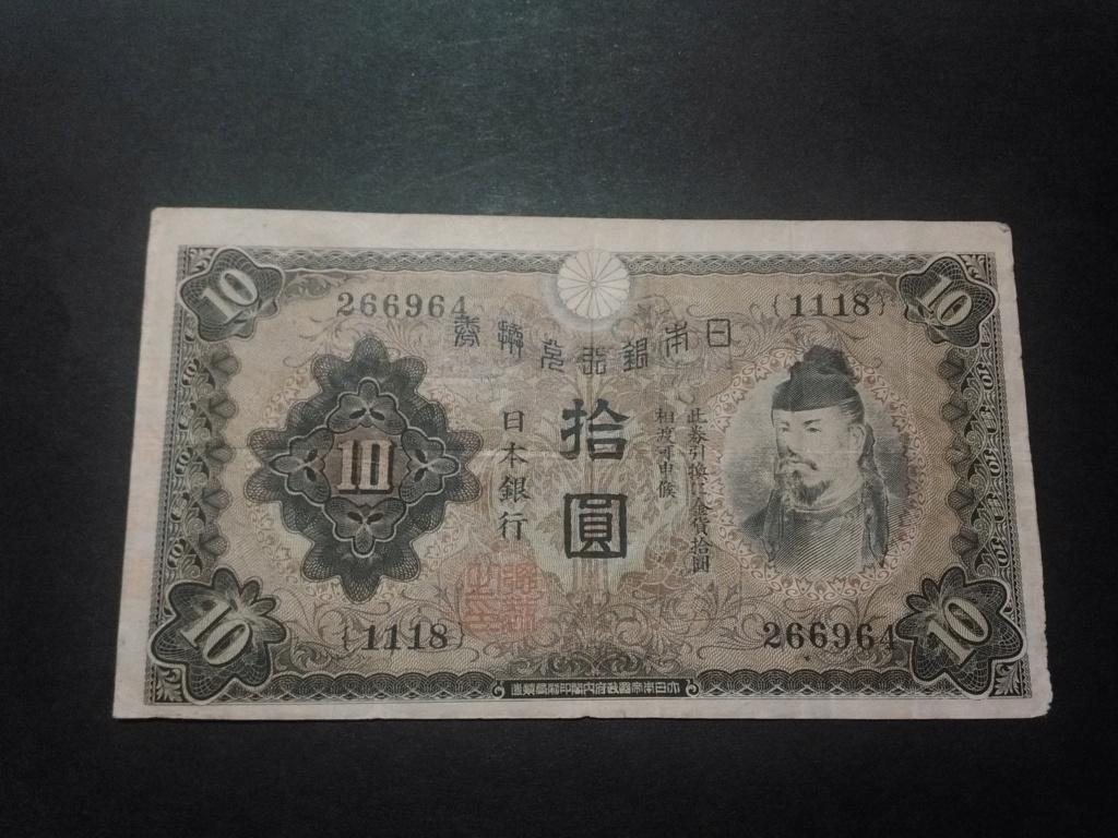 Billetes 10 Yen Img_2016