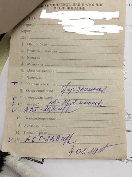 Софа 16.06.07 зпрр Img_1112