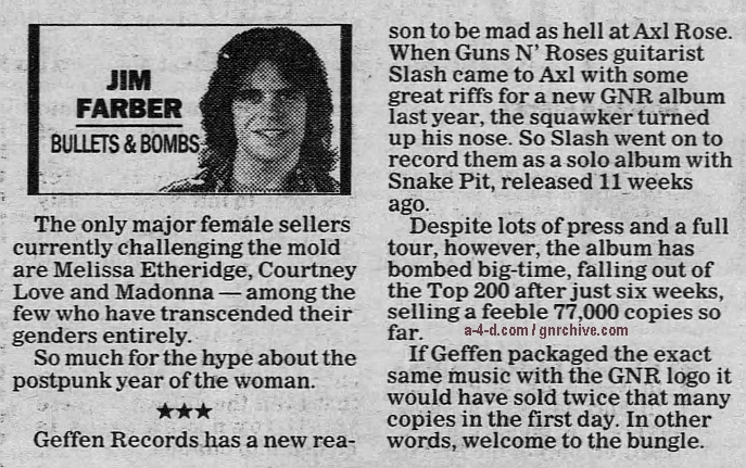 1995.05.08 - New York Daily News - Short Notice  1995_032
