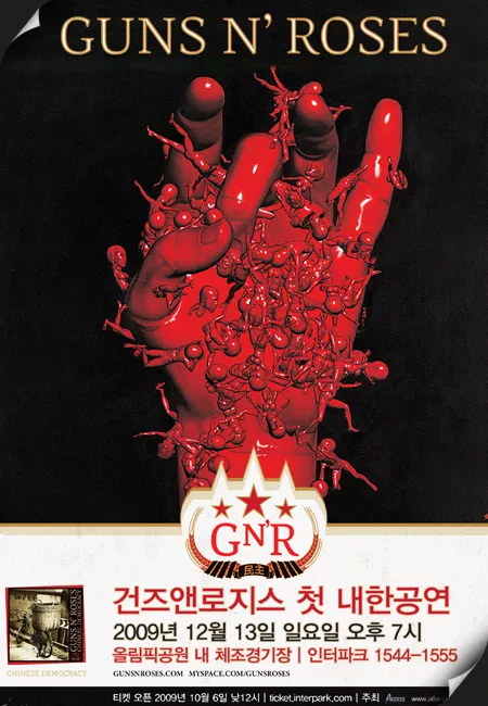 2009.09.26 - Music Radar - Are Guns N' Roses Touring Southeast Asia? E49c6f10